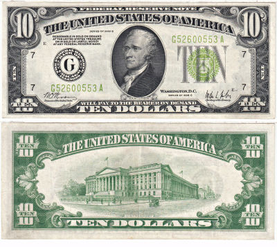 1928-C. $10. FR 2003-G. VF. Federal Reserve Note.