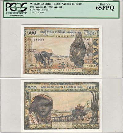 1959-65 Issue ND (1977). West African States. 500