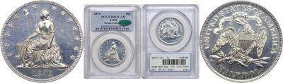 1870. Half Dollar. PCGS. PR-65. CAM. J-938.