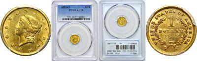 1852-O. PCGS. AU-58.