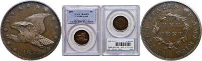 1855. Cent. PCGS. PR-63. BN. J-168.