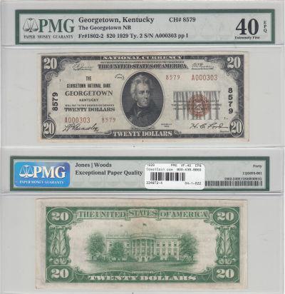 1929. $20. PMG. XF-40. EPQ. KY. Georgetown. Charte
