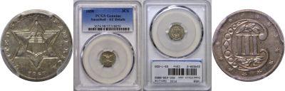 1858. PCGS. Genuine.