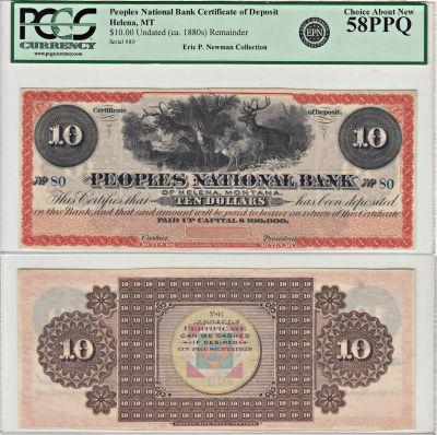 ca. 1880's. $10. PCGS. Ch AU-58. PPQ. MT.