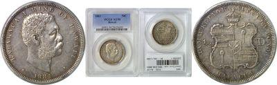1883. Half Dollar. PCGS. AU-50.