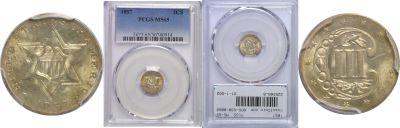 1857. PCGS. MS-65.