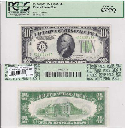 1934-A. $10. F-2006-C. PCGS. Ch New-63. PPQ. Feder