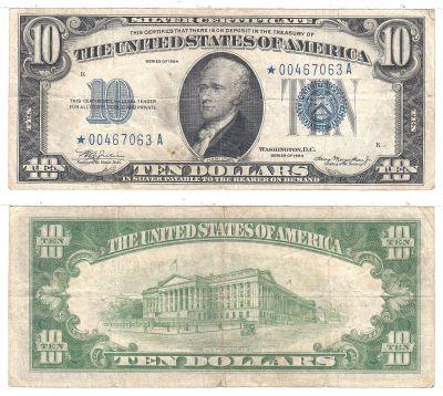 1934*. $10. F-1701*. FINE. Silver Certificate.