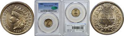 1860. PCGS. MS-65+.