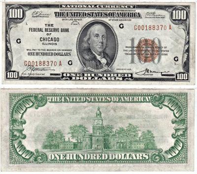 1929. $100. F-1890-G. CAU. Federal Reserve Bank No