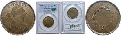 1804. PCGS. MS-66. BN.