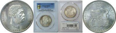 1883. Half Dollar. PCGS. MS-64.