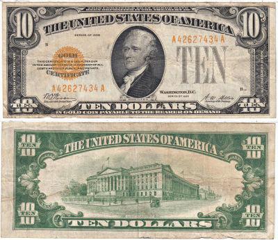 1928. $10. F-2400. VF. Gold Certificate.