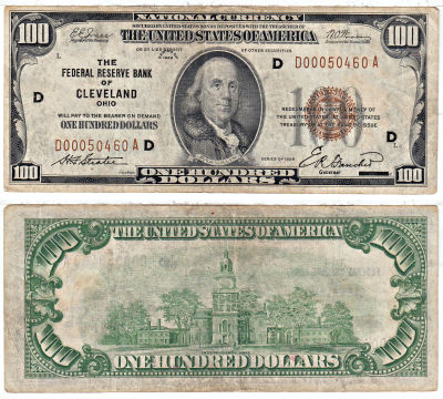 1929. $100. F-1890-D. VF. Federal Reserve Note.