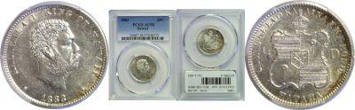 1883. Quarter. PCGS. AU-58.