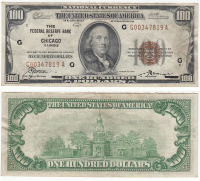 1929. $100. F-1890-G. XF. Federal Reserve Note.