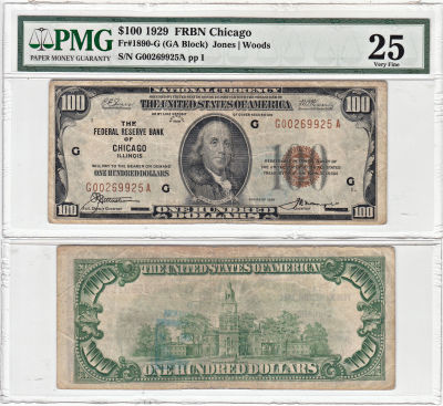 1929. $100. F-1890-G. PMG. VF-25. Federal Reserve