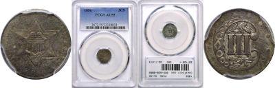 1856. PCGS. AU-55.