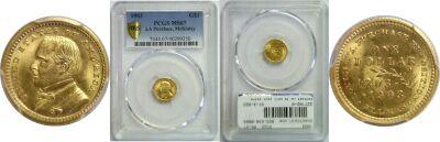 1903. PCGS. MS-67. La. Purchase - McKinley $1.