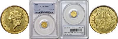 1850. PCGS. MS-61.