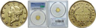 1851-C. PCGS. AU-55.