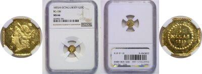 1855/4. NGC. MS-66. California Fractional Gold.