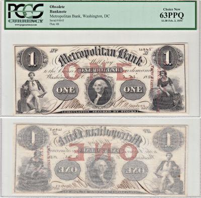 1854. $1. PCGS. Ch New-63. PPQ. DC.