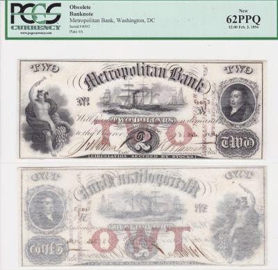 1854. $2. PCGS. New-62. PPQ. DC.