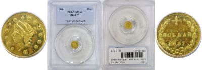 1867. PCGS. MS-62. California Fractional Gold.