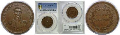 1847. Cent. PCGS. AU-55.