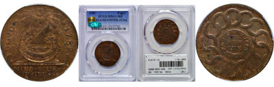 1787. Fugio Cent. PCGS. MS-63+. RB.
