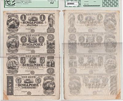 1830's. $1,$2,$3,$5. PCGS. Very Ch-64. MI.