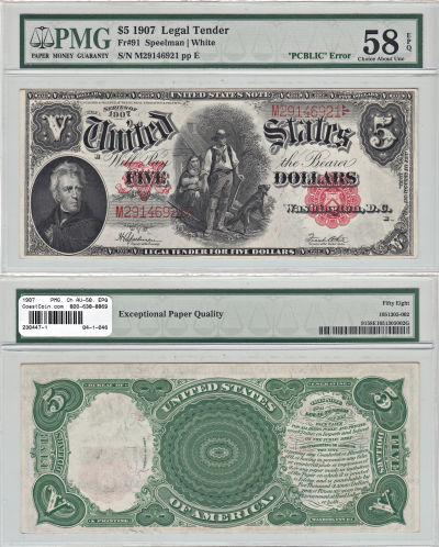 1907. $5. PMG. Ch AU-58. EPQ. Legal Tender Note.