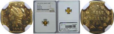 1870. NGC. MS-64. PL. California Fractional Gold.