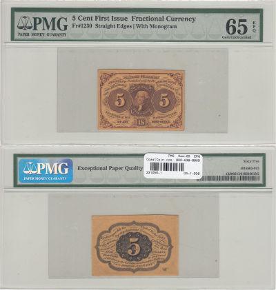 5c. 1st Issue. PMG. Gem-65. EPQ. F-1230.