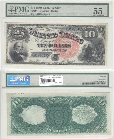 1880. $10. F-107. PMG. AU-55. LTN.