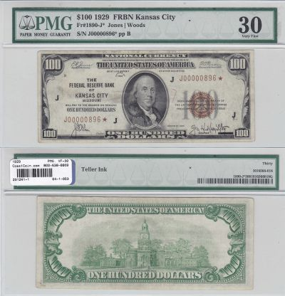 1929. $100. F-1890-J*. PMG. VF-30. Federal Reserve