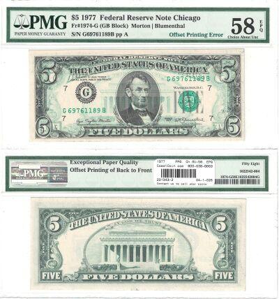 1977. $5. PMG. Ch AU-58. EPQ. Federal Reserve Note