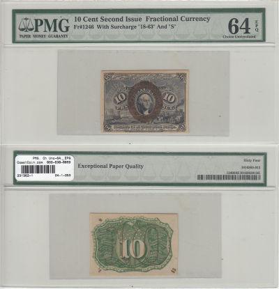 10c. 2nd Issue. PMG. Ch Unc-64. EPQ. F-1246.