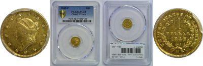 1849-C. PCGS. AU-58.