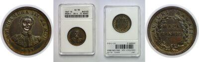 1847. Cent. ANACS. AU-58.