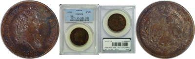 1859. Half Dollar. PCGS. PR-65. RB. J-240.