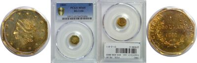 1860. PCGS. MS-65. California Fractional Gold.