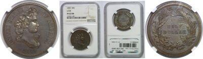 1859. Half Dollar. NGC. PR-63. BN. J-238.