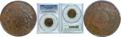 1864 Large Motto. PCGS. PR-62. BN.