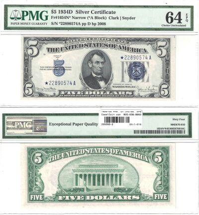 1934-D*. $5. F-1654N*. PMG. Ch Unc-64. EPQ. Silver