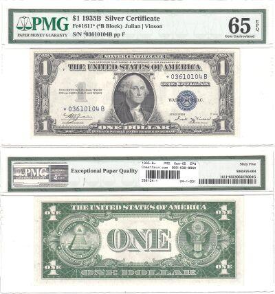 1935-B*. $1. F-1611*. PMG. Gem-65. EPQ. Silver Cer