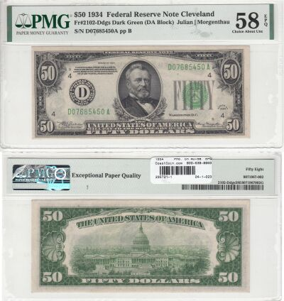 1934. $50. F-2102-D. PMG. Ch AU-58. EPQ. Federal R