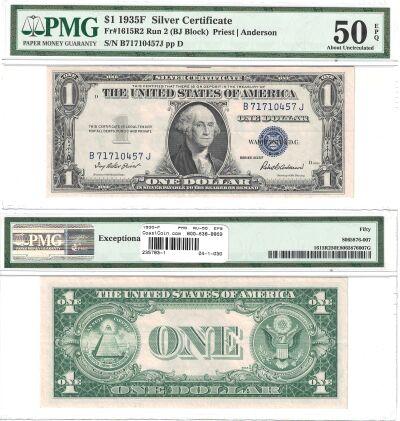 1935-F. $1. F-1615. PMG. AU-50. EPQ. Silver Certif