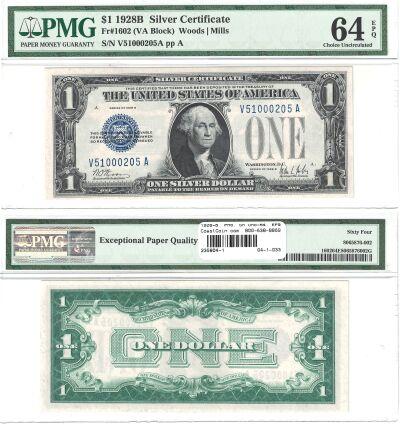 1928-B. $1. F-1602. PMG. Ch Unc-64. EPQ. Silver Ce
